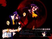 Melty Blood Wallpaper