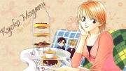 Skip Beat Wallpaper