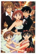 Kare Kano