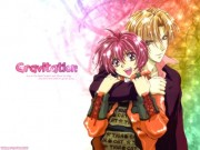 Gravitation Wallpaper
