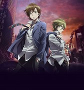 Zetsuen no Tempest