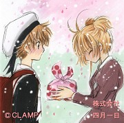 Card Captor Sakura