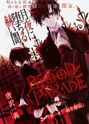 Blood Parade