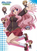 Baka to Test to Shoukanjuu