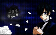 Ciel Phantomhive Wallpaper