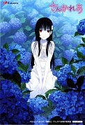 Sankarea