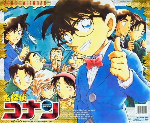 Gosho Aoyama, TMS Entertainment, Detective Conan, Shinichi Kudou, Heiji Hattori
