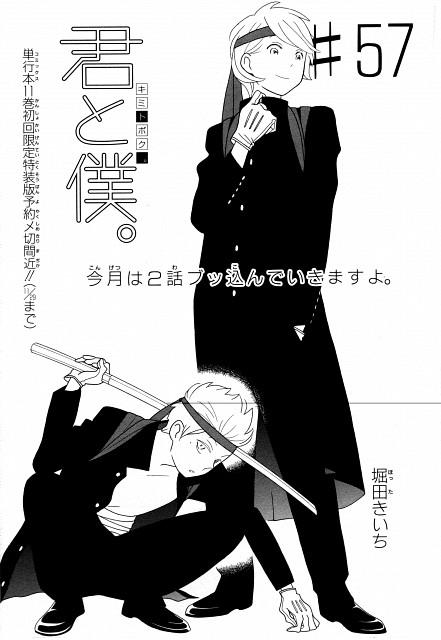 Kiichi Hotta, J.C. Staff, Kimi to Boku, Chizuru Tachibana, Shun Matsuoka
