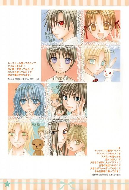 Tachibana Higuchi, Gakuen Alice, Graduation - Gakuen Alice Illustration Fan Book, Nobara Ibaragi, Akira Tonouchi
