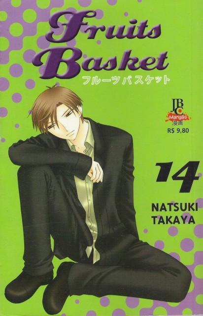 Natsuki Takaya, Fruits Basket, Kureno Sohma, Manga Cover
