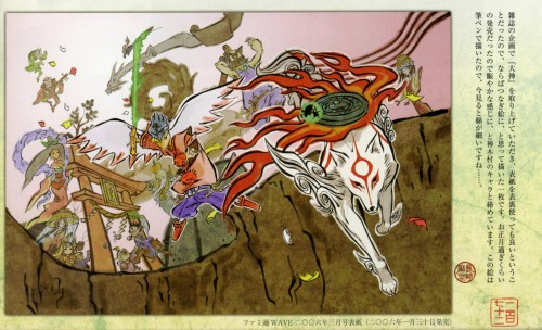 Capcom, Okami Official Illustrations Collection, Okami, Susano (Okami), Amaterasu