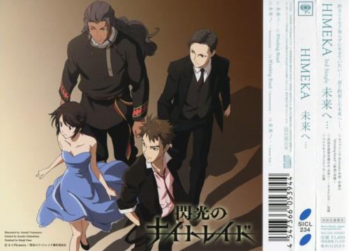 A-1 Pictures, Senkou no Night Raid, Aoi Miyoshi, Yukina Sonogi, Natsume Kagiya