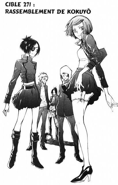 Akira Amano, Artland, Katekyo Hitman Reborn!, Ken Joshima, Chrome Dokuro