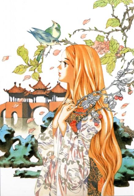 Akihiro Yamada, Twelve Kingdoms, Sairin