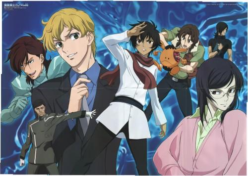 Mobile Suit Gundam 00, Haro, Tieria Erde, Sergei Smirnov, Setsuna F. Seiei