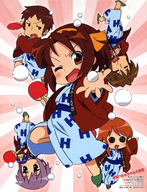 Yasuhiro Takemoto, Kyoto Animation, The Melancholy of Suzumiya Haruhi, Itsuki Koizumi, Kyon
