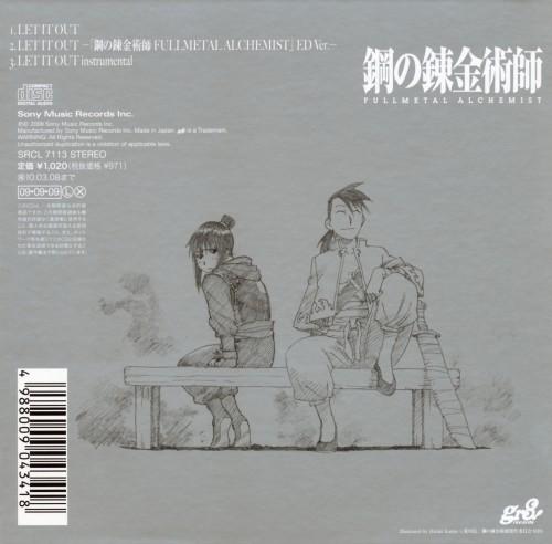 Hiromu Arakawa, BONES, Fullmetal Alchemist, Ling Yao, Lan Fan