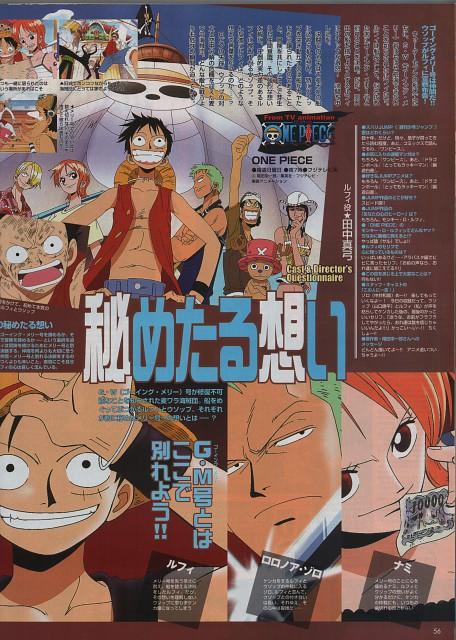 Eiichiro Oda, Toei Animation, One Piece, Roronoa Zoro, Monkey D. Luffy