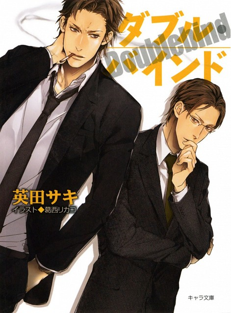 Rikako Kasai, Double Bind, Manga Cover