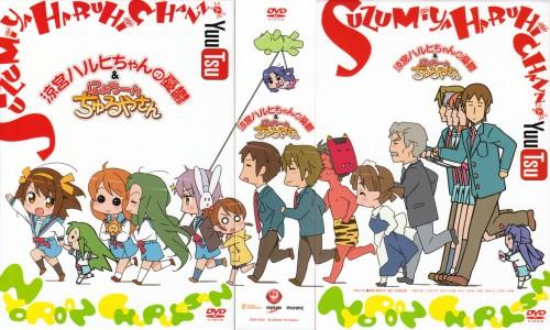 Kyoto Animation, The Melancholy of Suzumiya Haruhi, Tsuruya, Sonou Mori, Mikuru Asahina