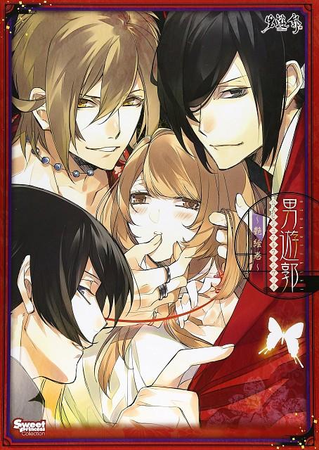 Hs (Mangaka), D3 Publisher, Gyakuten Yoshiwara, Takao (Gyakuten Yoshiwara)