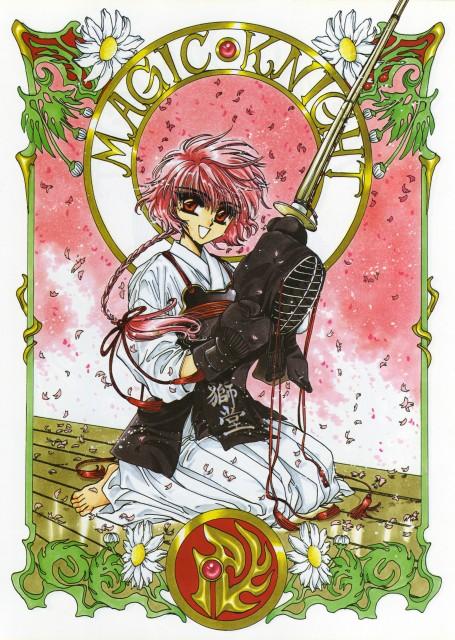 CLAMP, Magic Knight Rayearth, Magic Knight Rayearth Illustrations Collection, Hikaru Shidou