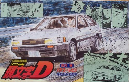 Shuuichi Shigeno, Ob Planning, Initial D