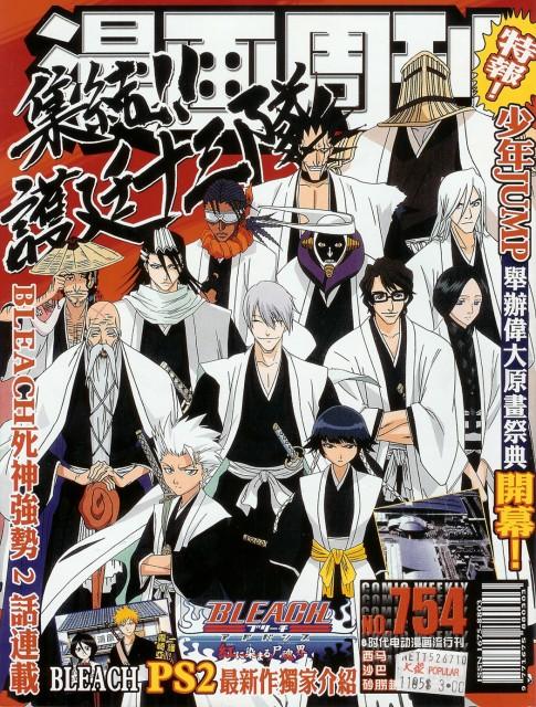 Studio Pierrot, Bleach, Kaname Tousen, Rukia Kuchiki, Byakuya Kuchiki