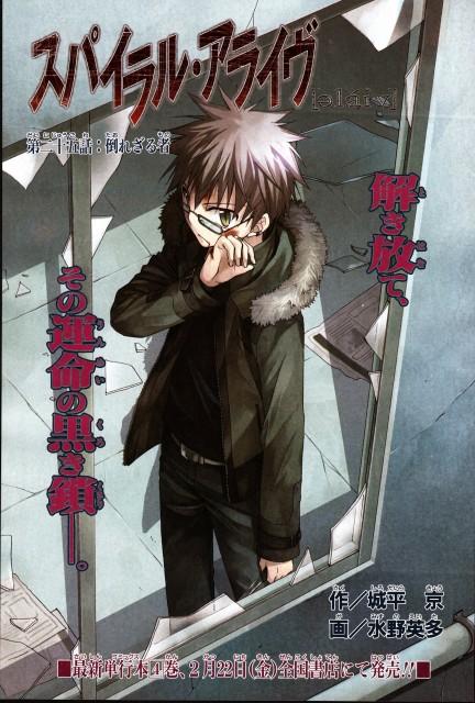 Eita Mizuno, J.C. Staff, Spiral: The Bonds of Reasoning, Kousuke Asazuki