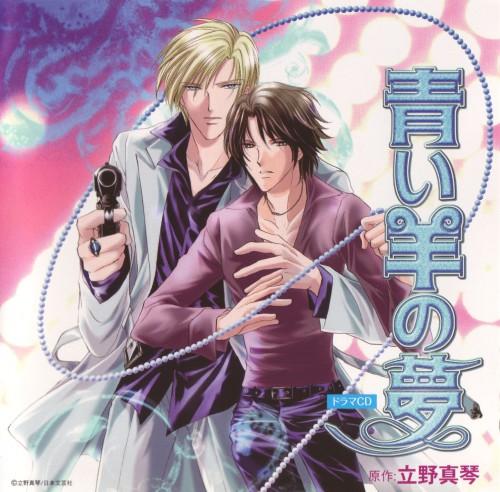 Makoto Tateno, Aoi Hitsuji no Yume, Album Cover