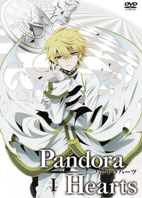 Pandora Hearts, Oz Vessalius, DVD Cover