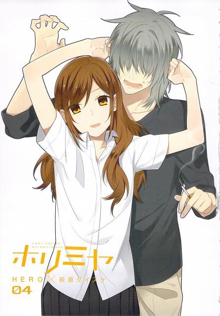 Daisuke Hagiwara, Horimiya, Kyosuke Hori, Kyouko Hori, Manga Cover