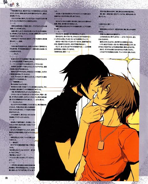 A-1 Pictures, Nitro+, Togainu no Chi, Akira (Togainu no Chi), Shiki