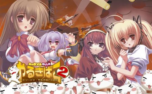 Norita, Caramel Box, Otome wa Boku ni Koishiteru, Aekanaru Sekai no Owari ni, Shuumatsu Shoujo Gensou Alicematic