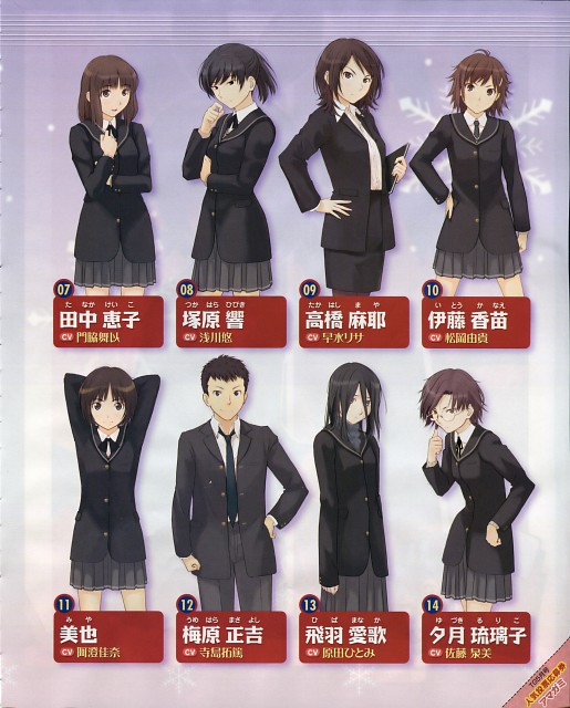 Kisai Takayama, Anime International Company, Amagami, Manaka Hiba, Maya Takahashi