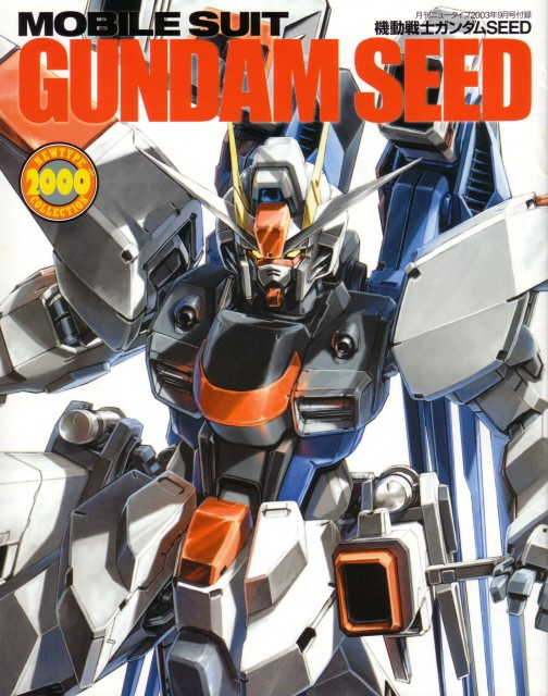 Sunrise (Studio), Mobile Suit Gundam SEED, Newtype Magazine