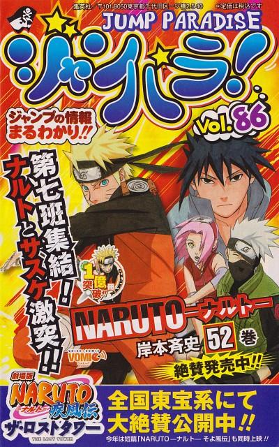 Masashi Kishimoto, Naruto, Sasuke Uchiha, Naruto Uzumaki, Kakashi Hatake