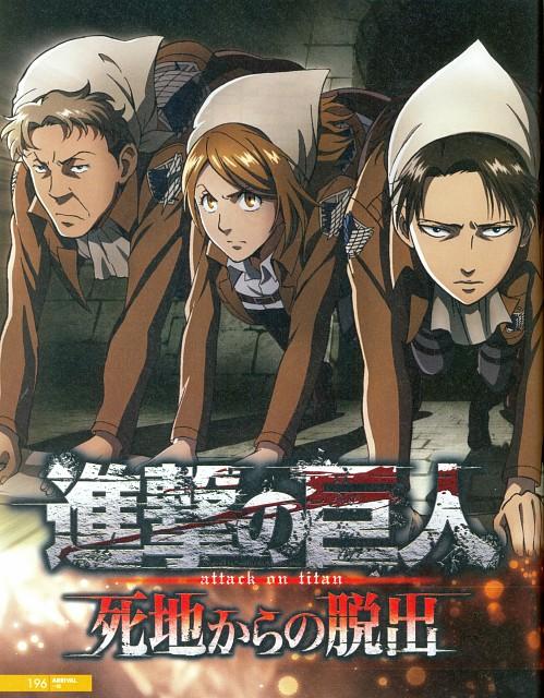 Production I.G, Shingeki no Kyojin, Auruo Bossard, Petra Ral, Levi Ackerman