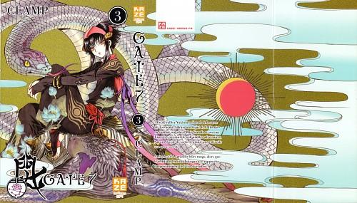 CLAMP, GATE 7, Hana (GATE 7), Manga Cover