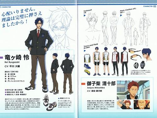 Kyoto Animation, Free!, Rei Ryuugazaki, Seijuurou Mikoshiba, Character Sheet