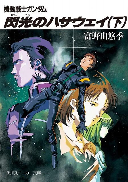 Haruhiko Mikimoto, Sunrise (Studio), Mobile Suit Gundam - Universal Century, Gigi Andalusia, Mirai Yashima