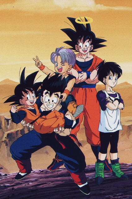 Akira Toriyama, Toei Animation, Dragon Ball, Trunks, Son Goku