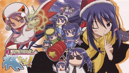 Yuuto, Gainax, Hanamaru Youchien, Hiiragi (Hanamaru Youchien)