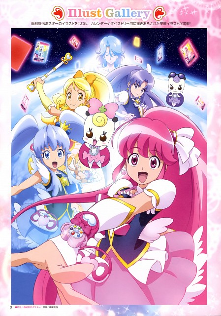 Toei Animation, HappinessCharge Precure!, HappinessCharge Precure! Official Complete Book, Precure 10th Anniversary Official Book, Cure Fortune
