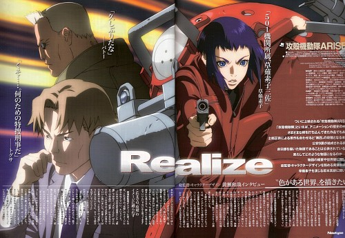 Masamune Shirow, Takahiro Kagami, Production I.G, Ghost in the Shell, Batou