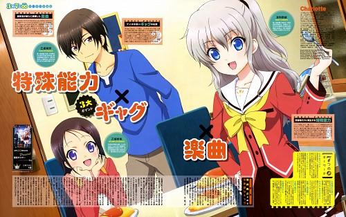 Haruka Yamagata, P.A. Works, Aniplex, Key (Studio), Charlotte (Series)