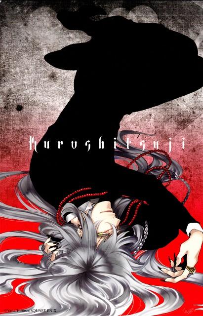 Yana Toboso, A-1 Pictures, Kuroshitsuji, Undertaker