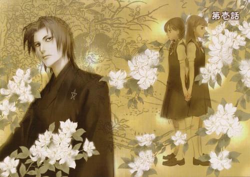 Aki Shimizu, Madhouse, Mouryou no Hako, Kanako Yuzuki, Akihiko Chuzenji