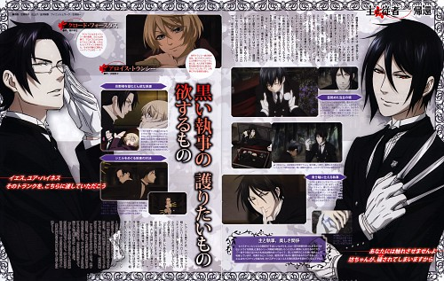 A-1 Pictures, Kuroshitsuji, Sebastian Michaelis, Claude Faustus, Ciel Phantomhive
