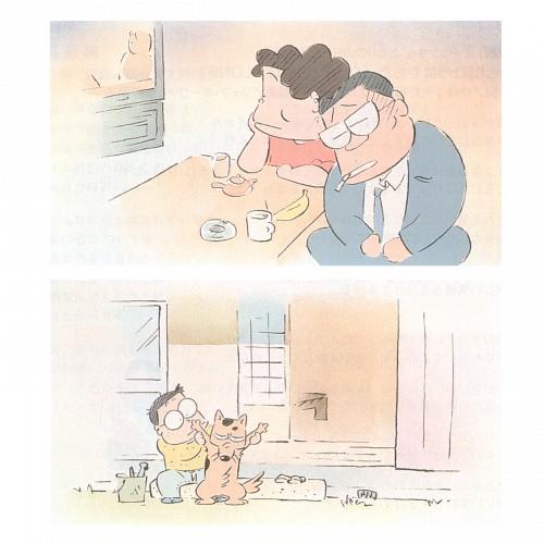 Studio Ghibli, Houhokekyo Tonari no Yamada-kun